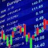 外務員試験・証券市場の基礎知識の基礎2